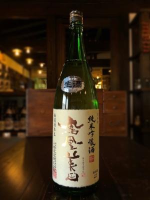 鳳凰美田 純米吟醸 生酒 1800ml