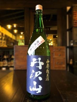 丹沢山 熟成山廃純米酒 足柄若水 2011BY 1800ml
