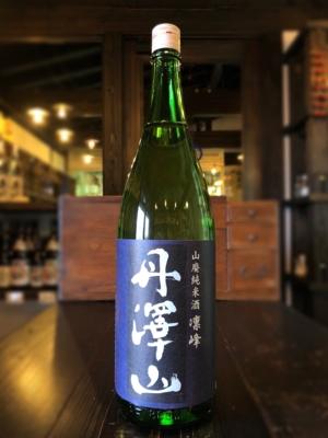 丹澤山 凛峰 山廃純米酒 備前雄町 1800ml