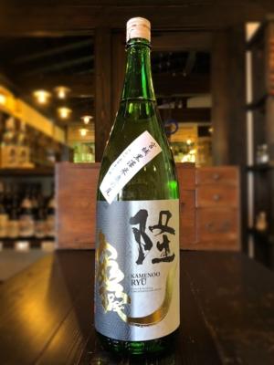 隆 純米吟醸 黒澤米亀の尾 1800ml