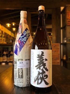 義侠 特別純米酒60% 南砺五百万石 1800ml