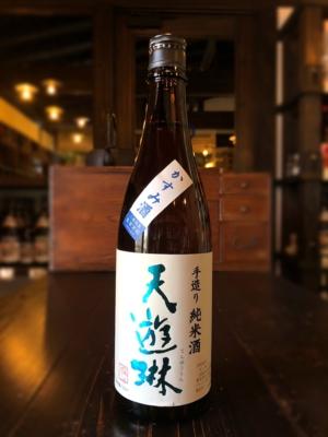 天遊琳 手造り純米かすみ酒 三重産五百万石 720ml