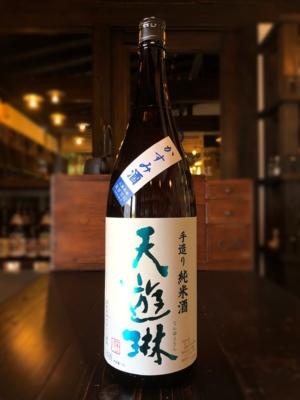 天遊琳 手造り純米かすみ酒 三重産五百万石 1800ml