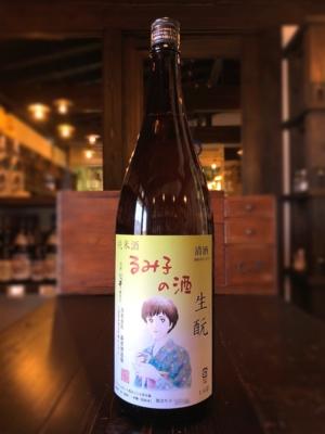 るみ子の酒 生もと特別純米酒 1800ml