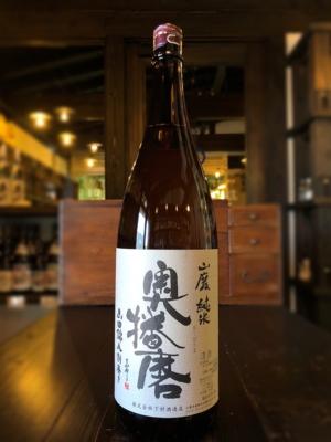 奥播磨 山廃純米酒 山田錦八割磨き 1800ml