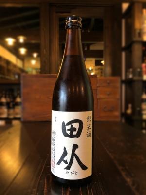 田从 純米酒 720ml