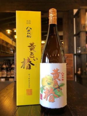 黄色い椿 芋焼酎 1800ml
