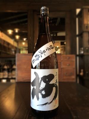 さつま寿 桜 芋焼酎 1800ml