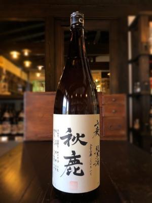 秋鹿 山廃純米酒 1800ml