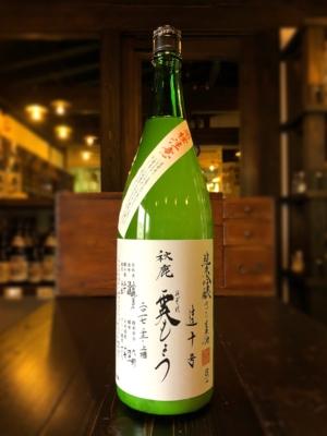秋鹿 霙もよう 純米吟醸にごり生原酒 1800ml