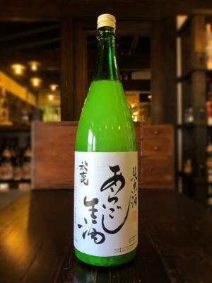 秋鹿 純米酒 あらごし生酒 1800ml