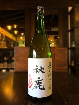 秋鹿 しぼりたて純米生酒 1800ml