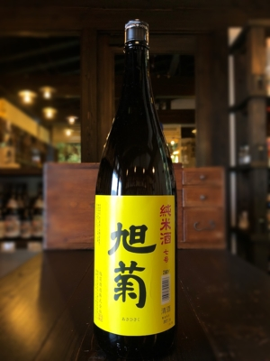 旭菊 純米酒 七号 黄 1800ml