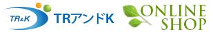 TRKオンラインSHOP