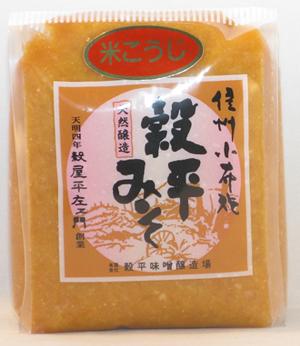 米こうじ味噌 1kg袋詰め