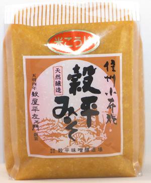 米こうじ味噌 500g袋詰め