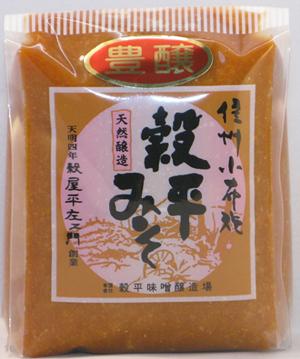 豊醸味噌 1kg袋詰め