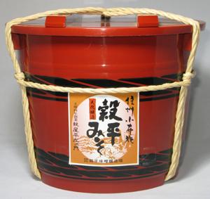 C-3黒豆麦米