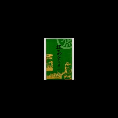 抹茶スティラ(小)  1本