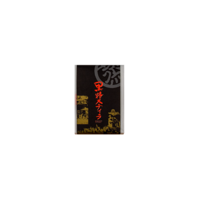 黒糖スティラ(小)  1本