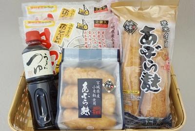 【冷蔵】詰め合わせセットA-01