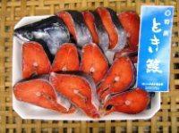 新物とき鮭(北海道産)