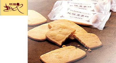 札幌農學校クッキー(洋菓子きのとや) 24枚入り