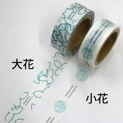 マスキングテープ (各種)