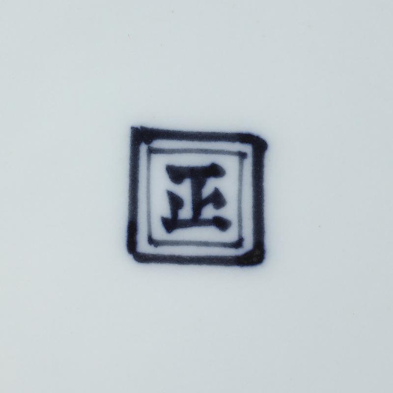 里見要之助 黒呉須(くろごす)染付唐獅子輪花鉢