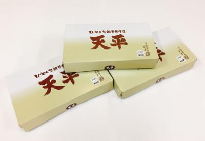 冷凍ひとくち餃子 100個入り ◆◇送料お得◇◆