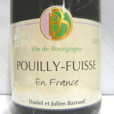プイィ・フュイッセ アン・フランス 2012 ダニエル・バロー