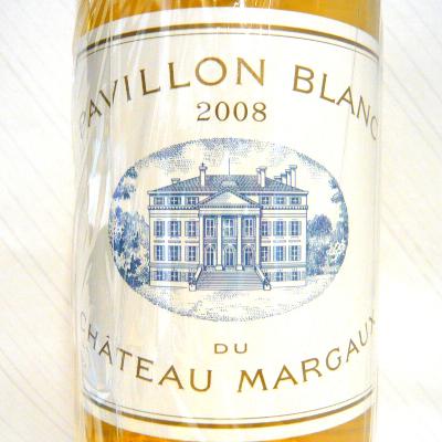 パヴィヨン・ブラン・デュ・シャトー・マルゴー 2008