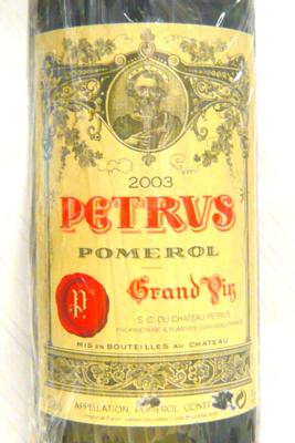 ペトリュス 2003