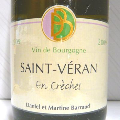サン・ヴェラン アン・クレシェ 2009 ダニエル・バロー