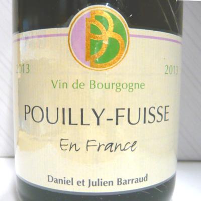 プイィ・フュイッセ アン・フランス 2013 ダニエル・バロー