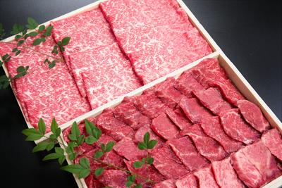 大福牛 赤身ももスライス しゃぶしゃぶ用 300g大福牛並カルビ焼肉 400g