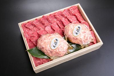 大福牛 並カルビ焼肉 300g 大福牛ハンバーグ150g 2個