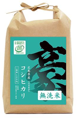 コシヒカリ「豪」無洗米4.5kg
