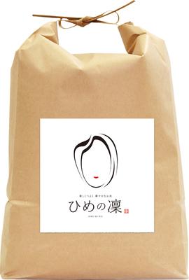 愛媛県西条市産ひめの凜