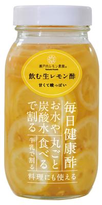 飲む生レモン酢 820g