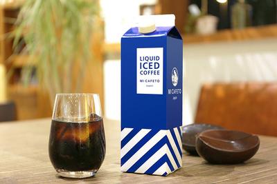 リキッドアイスコーヒー3本セット