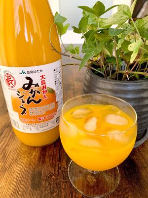 JA広島ゆたか 大長みかんジュース3本セット