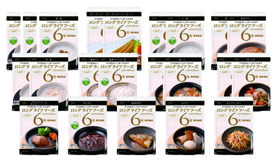 ロングライフフーズ食品 カロリーバランス食セット