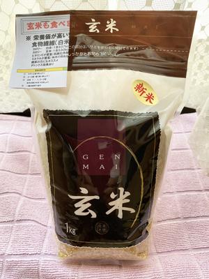 玄米(コシヒカリ、キヌヒカリ)1Kg