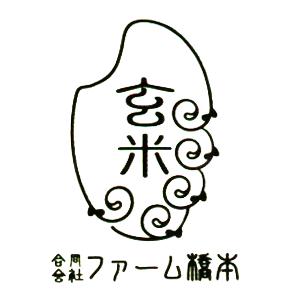 ファーム橋本