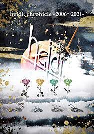 heidi./heidi.chronicle-2006~2021-(TYPE-A)