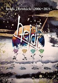 heidi./heidi.chronicle-2006~2021-(TYPE-B)