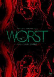 コドモドラゴン/コドモドラゴンONEMAN LIVE「WORST」 ~2021.1.10 東京キネマ倶楽部~