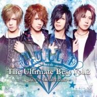 ギルド/The Ultimate Best Vol.2 -Love Collection-
