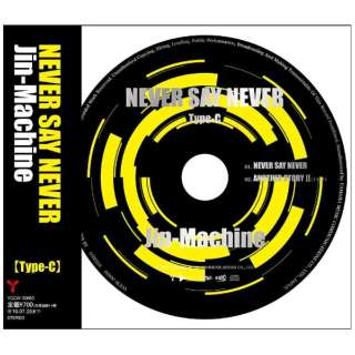 Jin-Machine/NEVER SAY NEVER  [TYPE-C]